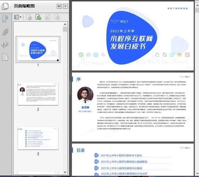 <a href='https://www.zhouxiaohui.cn/duanshipin/'>小红书</a>8月1日正式关闭笔记带货;陌陌直播河南公会任务减半;快手发布造风者计划-第6张图片-周小辉博客