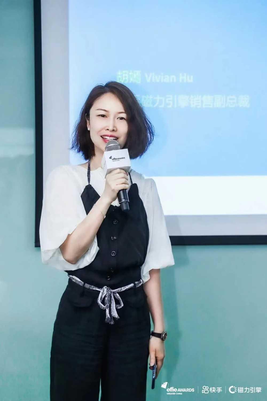 引领品牌更好拥抱数字化时代,快手艾菲<a href='https://www.zhouxiaohui.cn/duanshipin/'>短视频</a>营销专场初审会圆满落幕-第6张图片-周小辉博客