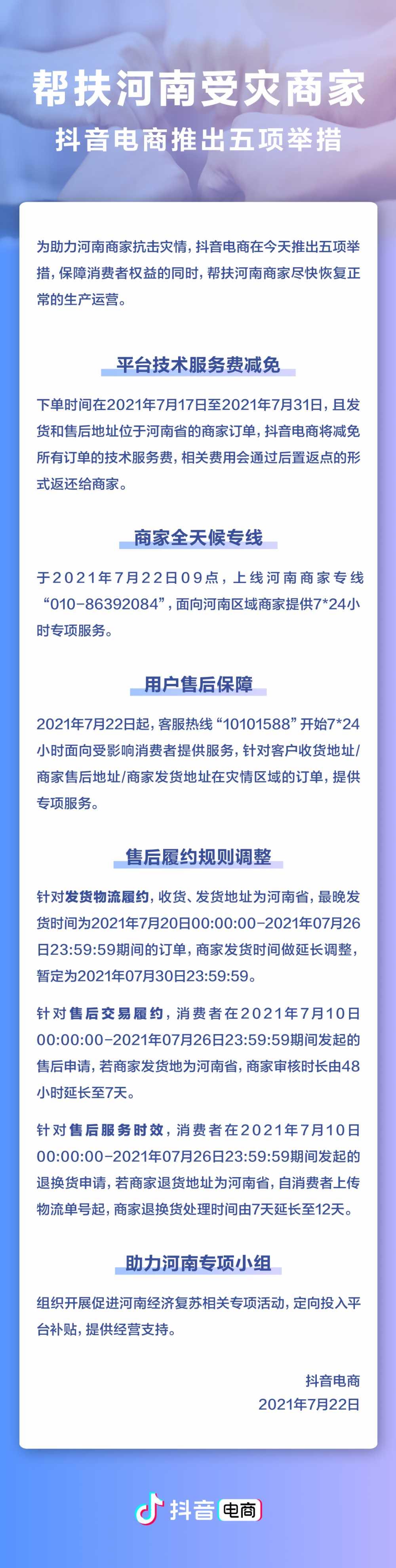 《灾后郑州:当一座都市忽然失去了互联网》刷屏,阅读量548万-第3张图片-周小辉博客