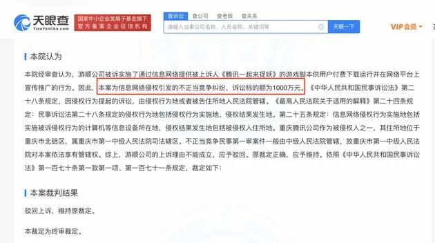 《灾后郑州:当一座都市忽然失去了互联网》刷屏,阅读量548万-第4张图片-周小辉博客