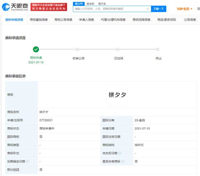 《灾后郑州:当一座都市忽然失去了互联网》刷屏,阅读量548万-第5张图片-周小辉博客