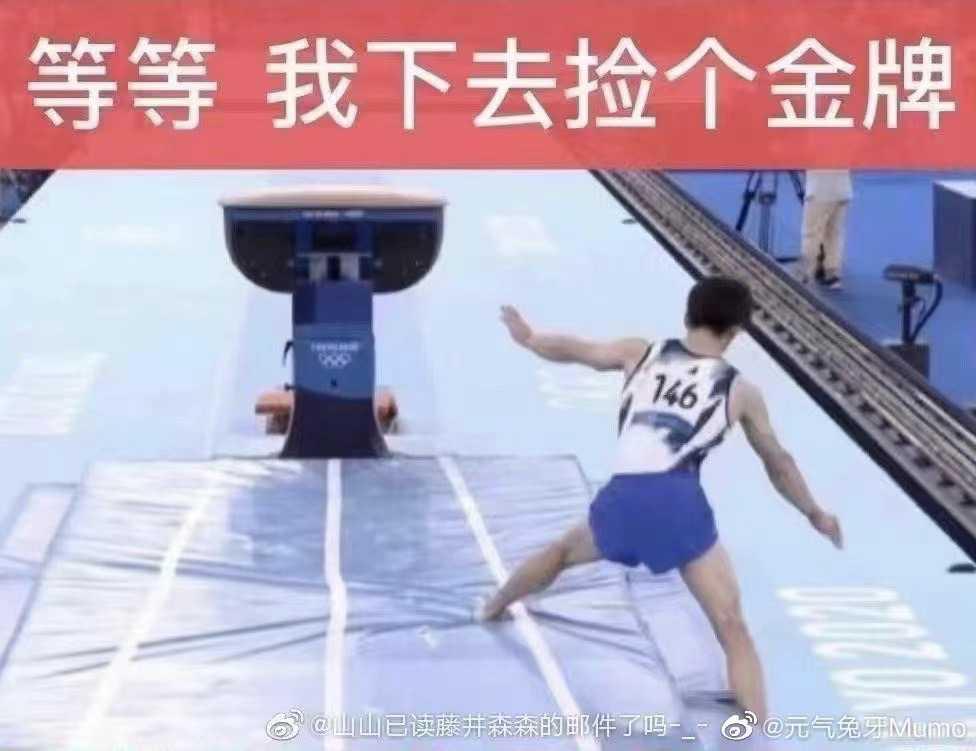 日本选手这一跳,将被牢牢钉奥运历史耻辱柱上