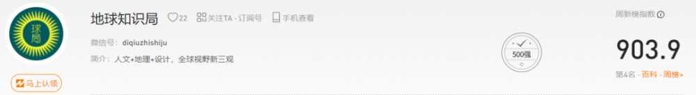 """讲述刘翔奥运传奇,B站播放274万;""""超级变变变何以火了42年""""成微信爆款 -第5张图片-周小辉博客"""