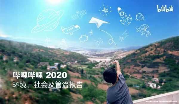 搜狗核心团队并入腾讯看点;中国红人新经济市场规模超1.3万亿元-第4张图片-周小辉博客