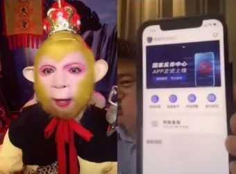"""抖音连麦PK宣传反诈,仅4天播放量超1.7亿!""""陈警官""""意外爆红直播间!-第8张图片-周小辉博客"""
