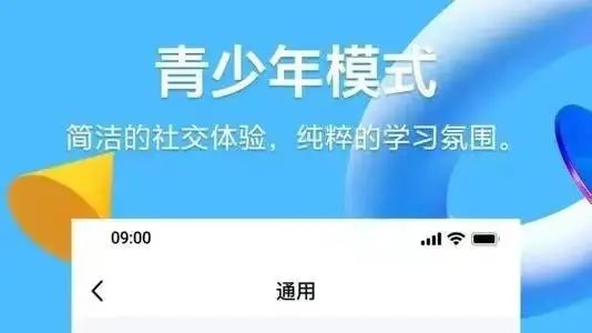 """""""反诈警官老陈""""暂停直播;快手电商拟调整快手小店违规管理规则"""