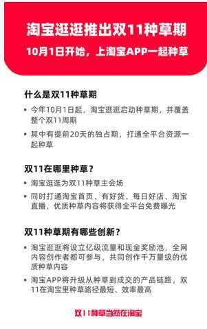 """腾讯回应整治""""网址屏蔽"""":坚决拥护决策,分阶段分步骤实施"""