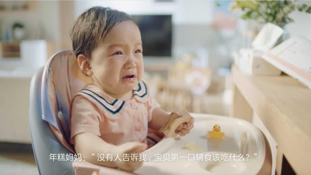 超2万个直播间开播,母婴品牌如何抓住直播电商新机遇?