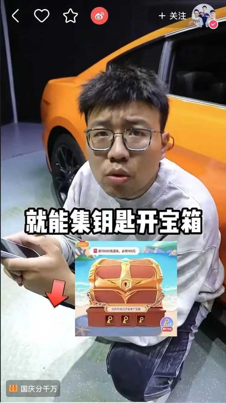 京东极速版携快手探索国庆沉浸式品牌营销,斩获15.79亿曝光