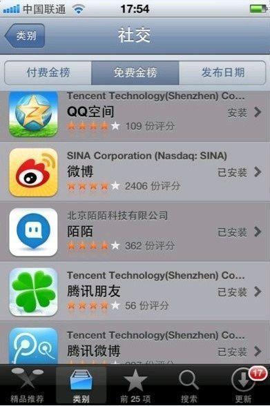 石家庄seo:APP社交的六个引爆点!